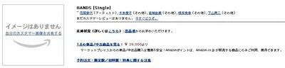 h_a1.jpg